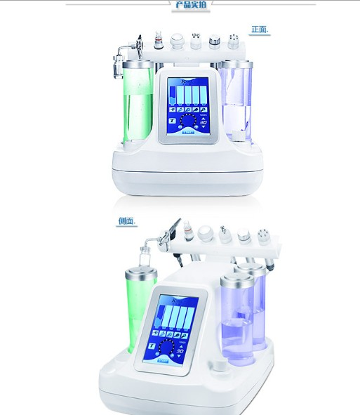 Professional 6 in 1 Multi-functional beauty micro oxygen facial machine for skin care sale