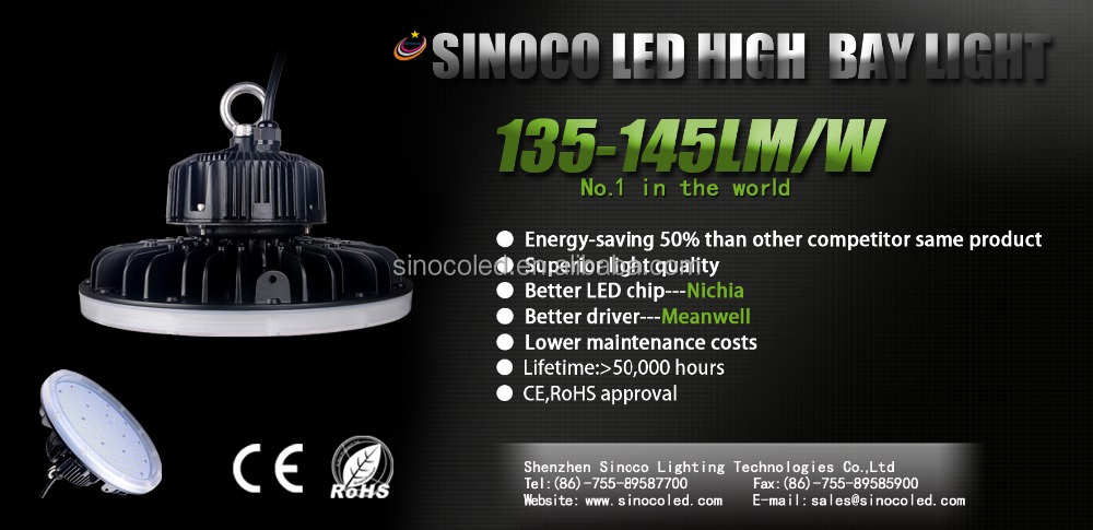 2016 hot sale Nichia competitive price Sinoco 200w led high bay lights high bay heat sink