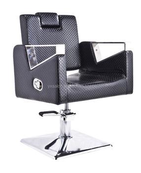 2017 new design free salon equipment xh10144 buy free for A m salon equipment