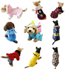 New Fashion Cartoon Dog Clothes cute Winter Pet Product