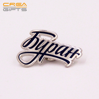 High quality promotional cheap soft enamel custom made lapel pin
