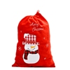 /product-detail/new-fashion-high-quality-promotion-gift-candy-packaging-bag-for-christmas-60806227555.html