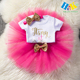 Girls Baby Party Dress Designs,2018 Birthday Baby Tutu Dress Pictures