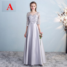 08f1fd4648e8a Buy silver gray gowns and get free shipping on AliExpress.com