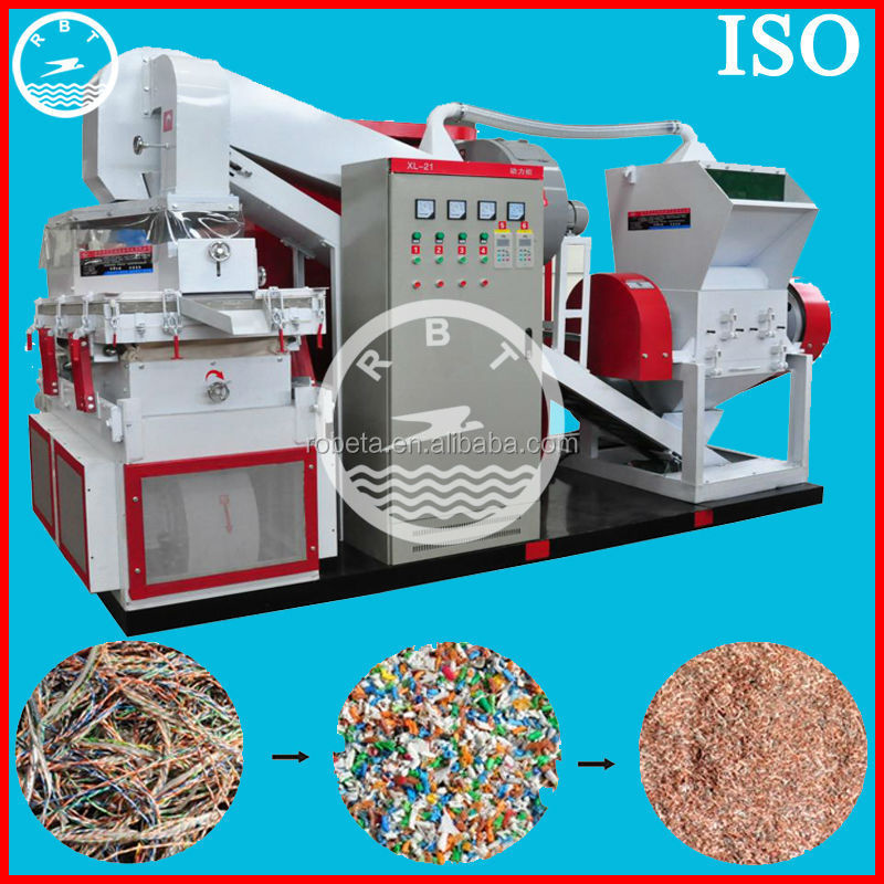 Best selling copper cable wire recycling machine