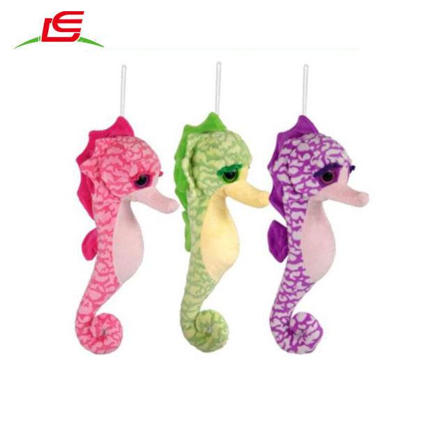 Seahorse Toy
