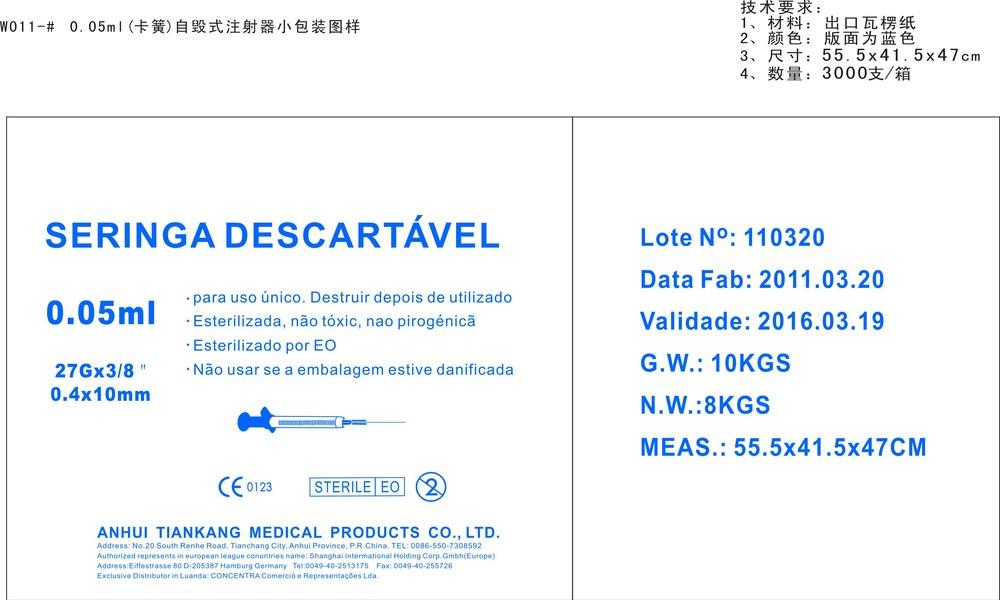 "0.05ml Bcg Auto Disable Syringe With Needle 27gx3/8"""