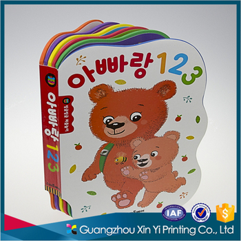 fashion design customized child book printingchildren books with eva foam - Printing With Children