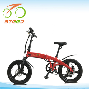 2017 new products pocket folding hidden battery bike electric bicycle vietnam