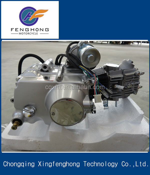 70cc Motorbike engine 50cc100cc 110cc 125ccCustom design high precise scooter parts , motorcycle engine parts, automobile spare