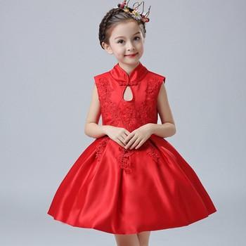 Chinesische Traditionelle Baby Mädchen Geburtstag Kleidung Moderne ...