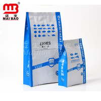 wholesale self heating fish food packaging material in Guangzhou
