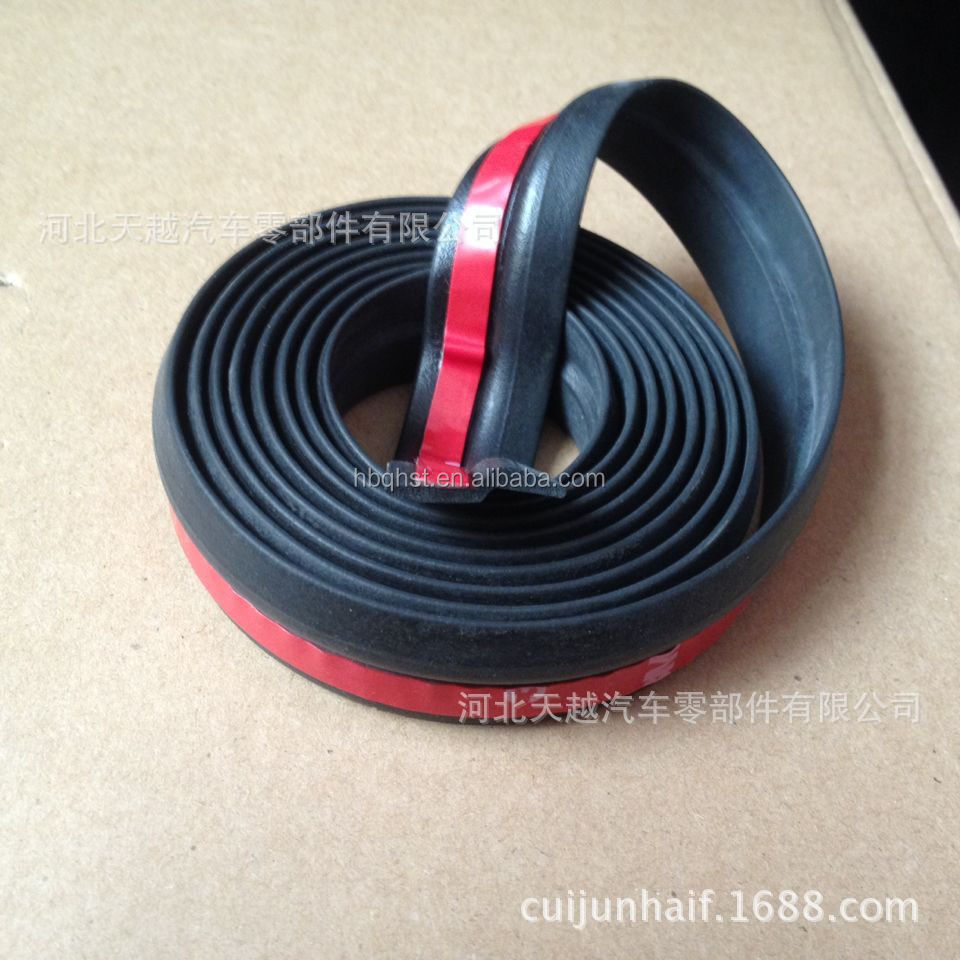 Garage Under Door Rubber Weather Stripping Adhesive Rubber Seal
