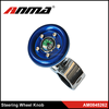 professional auto steering wheel knob manufacturer