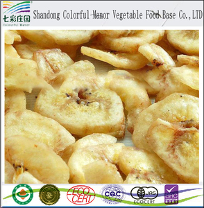 Low temperature vacuum fried sweet banana chips / fruit chips