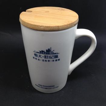 Wood Cover White Ceramic Coffee Mug With Lid Tall Mugs Product On