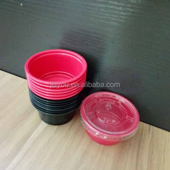 2OZ 60ml disposable plastic colourful pp portion cup with 62mm PET lid zhejiang province supply
