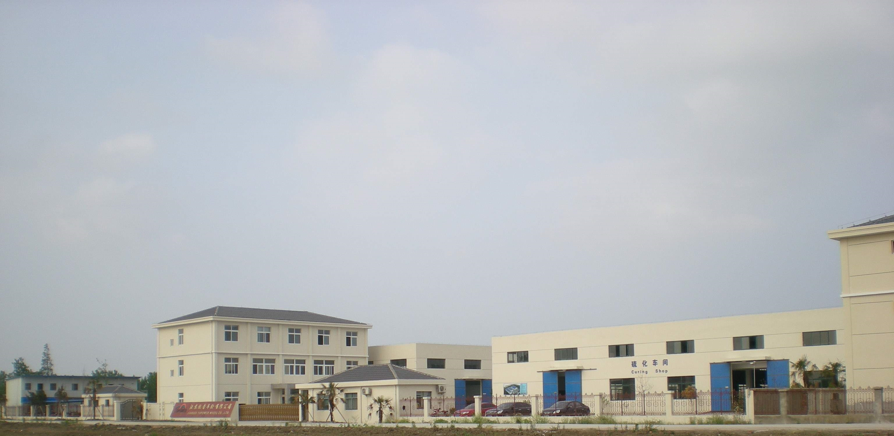 topower factory vista-3