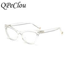 QPeClou 2020 новая сексуальная леопардовая оправа для очков в стиле кошачьи глаза женские модные прозрачные линзы солнцезащитные очки кошачьи г...(Китай)