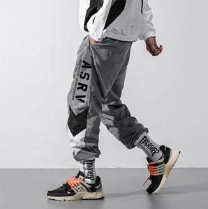 930a4514ed5 Design Track Pants