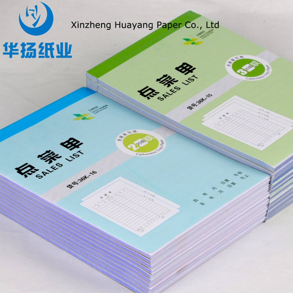 custom design printing bill invoice book