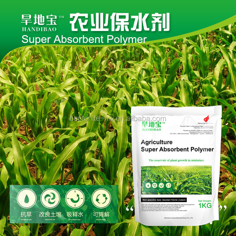 Subsitution SNF AQUASORB - HANDIBAO (SAP) super absorbent polymer ONLY for Agriculture Crops