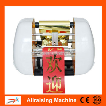 satin ribbon printer machine