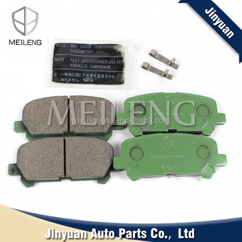 Auto Spare Parts With OEM 43022 STX A00 Rear Brake Pad For Honda ACURA