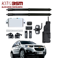 KIT BSM Electric tailgate / Rear power liftgate door / electric tail door for Captiva