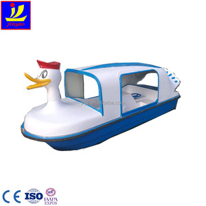 Hot promotion small 4 seats battery cartoon duck boat for outdoor lake
