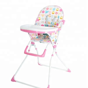 Amazon Pouch multi-function baby high chair baby feeding foldable chair