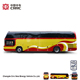 China express transportation rental mobile home long city bus