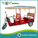 2015 china supplier eco friendly electric trishaw for sale
