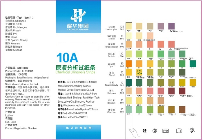 urine diagnostic test strips 10 parameters