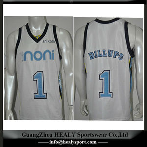 11fba09d9d2 China Healy Basketball Jersey