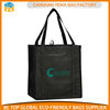 Premium quality promotional non woven gift bag shopping