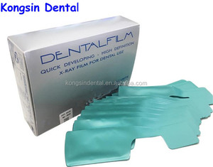 Dental x-ray Equipment accessories dental X-ray film