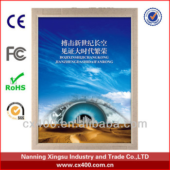 plastic advertising material wholesale poster frames displaysad box - Wholesale Poster Frames