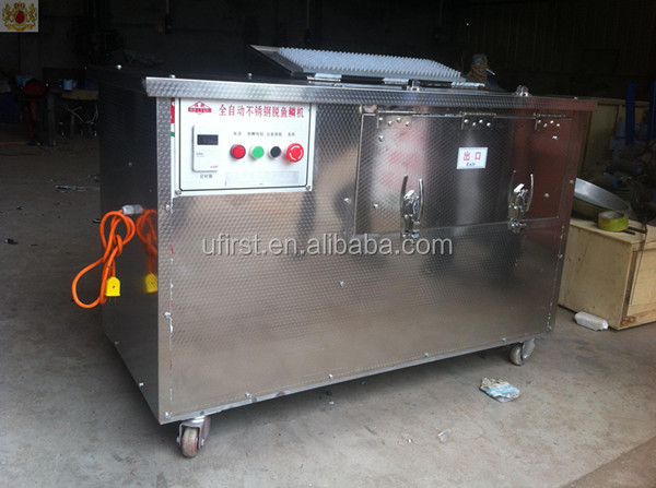 High performance fish scale scraping machine