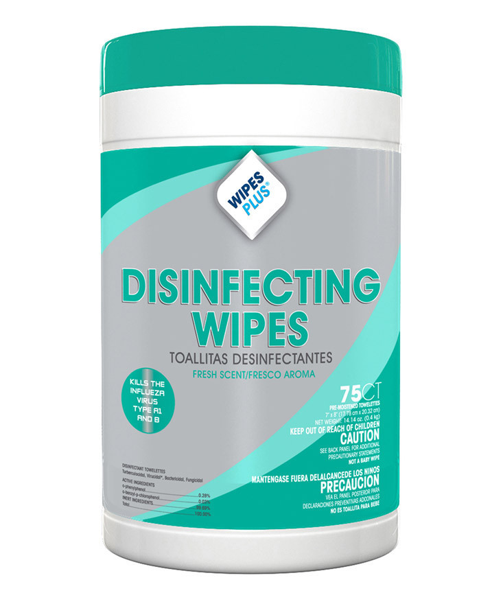 All Surface Disinfecting Wipes 75 ct. 33701 - Antibacterial Wipes For Gyms and Offices - Made In USA