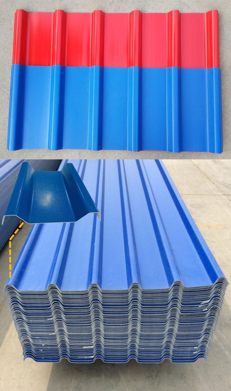 Gut bekannt Upvc-trapez-kunststoffplatte Für Dacheindeckung / Dachplatte Aus QC52