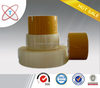 Adhesive customized logo Brown Tape Made in China