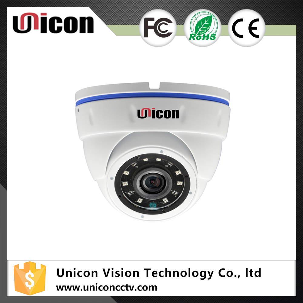 Unicon Vision 1.3mp small ir dome external poe ip camera for 8 PCS SMD Array LED IR distance 15m