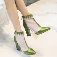 Большие размеры 11, 12, 13, 14, 15, 16; босоножки на высоком каблуке; женская обувь; женские летние прозрачные сандалии с открытым носком(Китай)