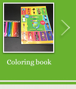 Cheap factory price wholesale kids coloring book on custom's demand