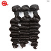 /product-detail/top-quality-wholesale-unprocessed-human-virgin-brazilian-hair-weft-60634504146.html