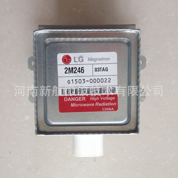 Lg Magnetron For Sharp Microwave Replacement Parts