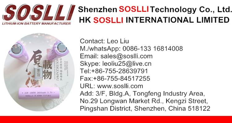 SOSLLI new design 12v 26Ah rechargeable lithium ion battery pack for solar LED street lamp