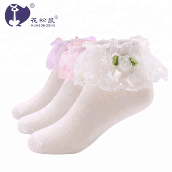 official store offer many styles Factory Wholesales Cute Teen Girls Ruffle Socks,Baby Girls Frilly Fancy  Lace Socks - Buy Girls Frilly Socks,Cute Teen Girls Ruffle Socks,Lace Socks  ...