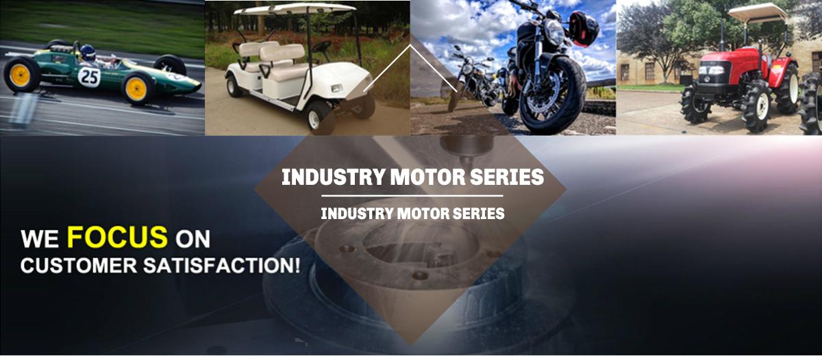 Hangzhou Reacher Technology Co., Ltd. - BLDC Motor, Industry Motor
